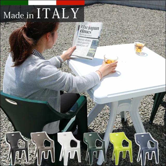 イノバ ダイトテーブル&カプリチェア 3点セット(innova DAITO&KAPRI Chair 3set)【大型宅配便】