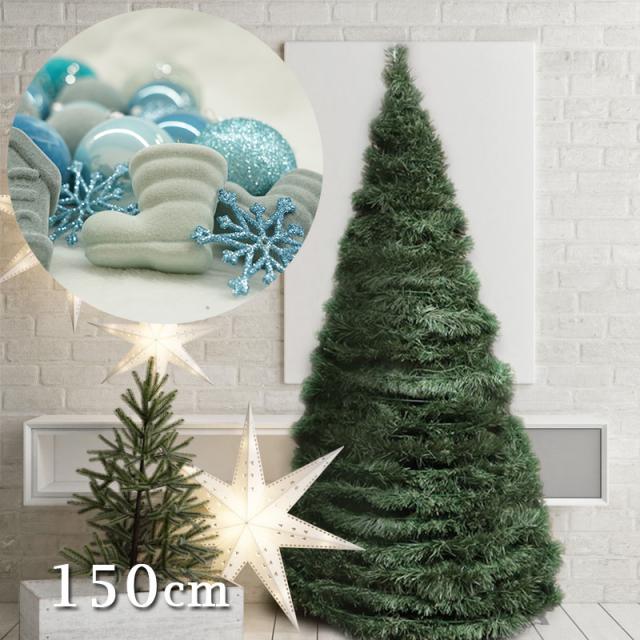 先行予約11月上旬入荷予定 アコーディオンツリー150cm イルミネーションライト・オーナメントセット付き (Accordion tree 150 Ornament set)【送料無料】