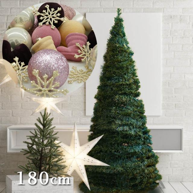 先行予約11月上旬入荷予定 アコーディオンツリー180cm イルミネーションライト・オーナメントセット付き (Accordion tree 180 Ornament set)【送料無料】