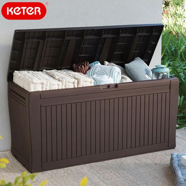 ケター コンフィーガーデンボックス (Keter Comfy Garden Box) 【大型宅配便・送料無料】