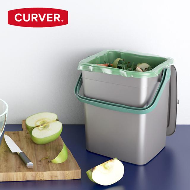 カーバー スマートコンテナバイオコンポスト (CURVER Smart Container BIO COMPOST)
