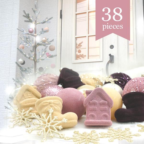 DEPOS クリスマスオーナメントセット ピンクゴールド 38点セット (DEPOS Christmas ornament   Pink gold 38set)