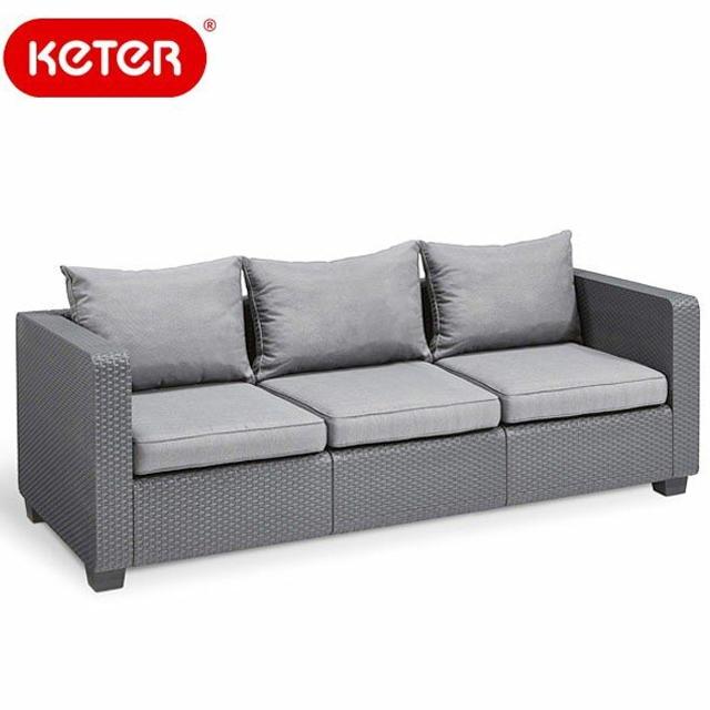 ケター サルタ 3シートソファー(単品) (Keter Salta 3seat sofa) 【大型宅配便Y】