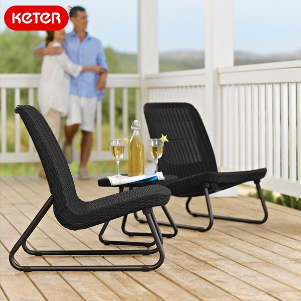 ケター リオ ガーデンチェアー 3点セット (Keter Rio Garden Chair set )【大型宅配便】