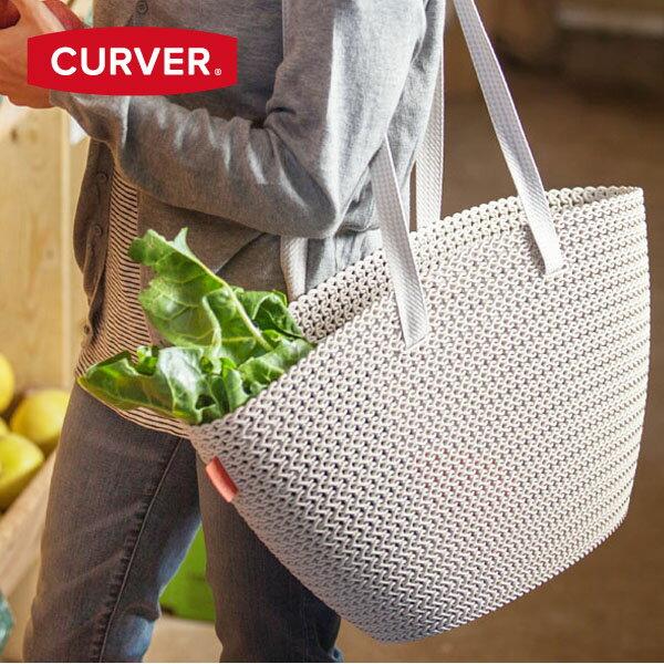 カーバー エミリーバッグ (CURVER Emily cozy bag)
