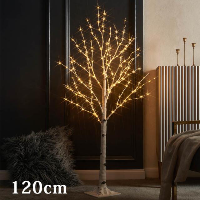 DEPOS シラカバツリー ブランチライト 120cm (DEPOS birch tree branch light 120cm) 【送料無料】