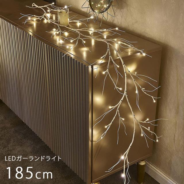 DEPOS シラカバガーランドライト 185cm (DEPOS birch tree garland light 185cm) 【送料無料】