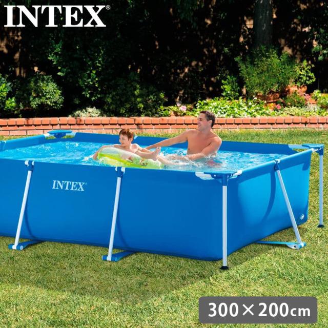 インテックス レクタングラフレームプール 300x200x75cm (INTEX  Rectangle  Frame Pool  28272) 【メーカー直送/代金引換・同梱不可】送料無料
