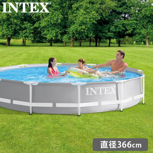 インテックス プリズムフレームプール 366x76cm (INTEX  Prism Frame Pool  26710) 【メーカー直送/代金引換・同梱不可】送料無料