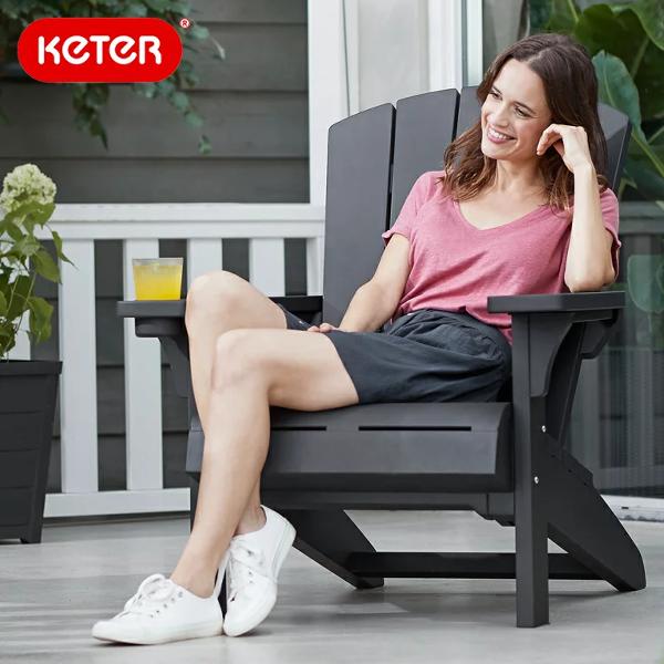 ケタ― アルパイン アディロンダック ローチェア (KETER ALPINE ADIRONDACK Low Chair)【大型宅配便】