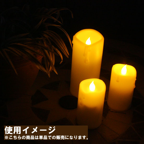 電池式キャンドルライト L (Candle light Lsize)