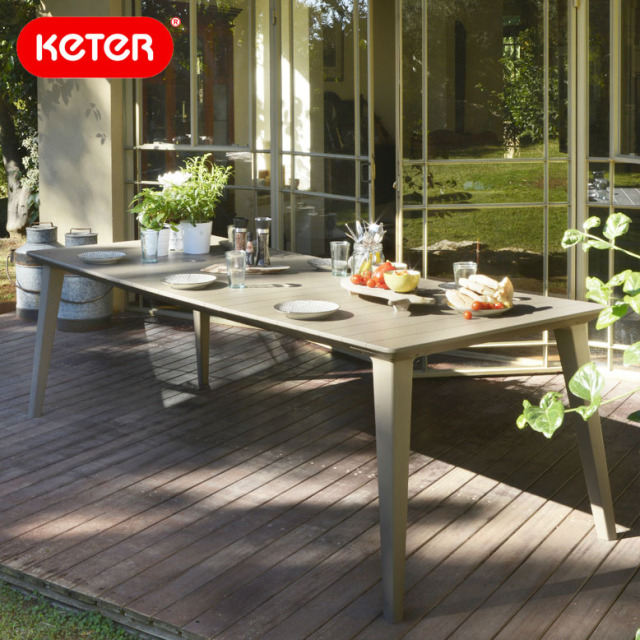 ケター リマ テーブル (KETER  Lima table) 【大型宅配便】