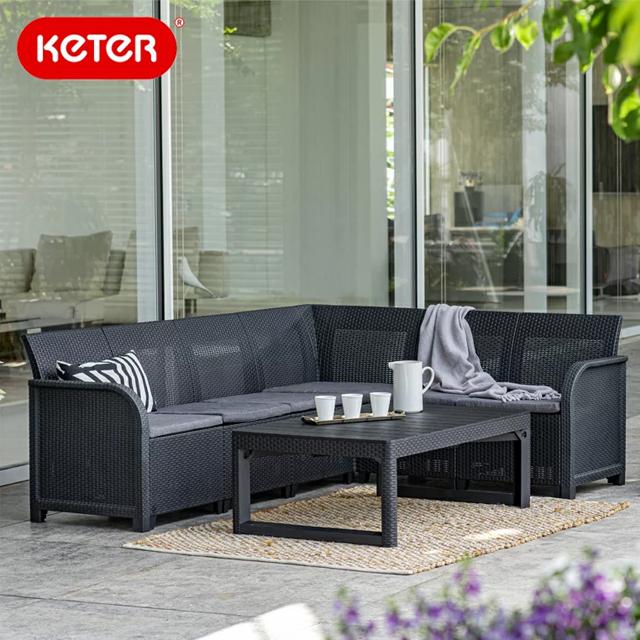 ケター ロザリエコーナーソファ セット(Keter Rosalie corner sofa Lyon table set)【大型宅配便Y・代金引換不可】