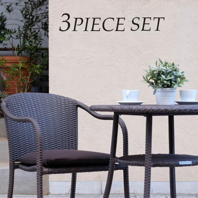 ケイラウコード AMALFI ダイニングテーブル700φ3点セット(K RAUCORD AMALFI dining table 700φ 3set)【代金引換・同梱不可】