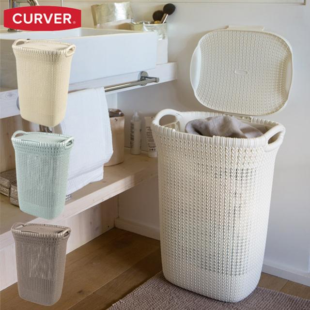 カーバー ニット調ランドリーバスケット57L (CURVER Knit basket 57L) 【送料無料】