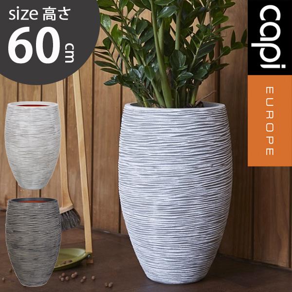 先行予約11月下旬頃入荷予定 カピ トールエレガントロウ リブ  高さ60cm 40×60(Capi  Vase elegante deluxe row rib) 送料無料