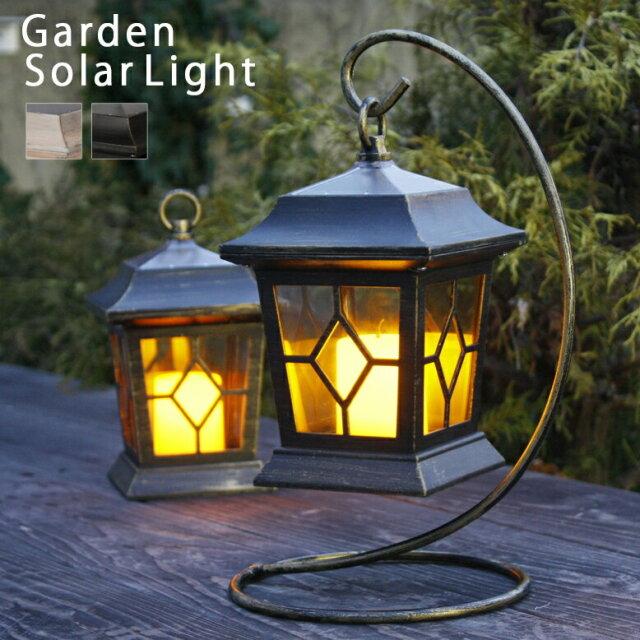 ゴルトランタン ソーラーガーデンライト (Golto lanthanum  Garden solar light) 【送料無料】
