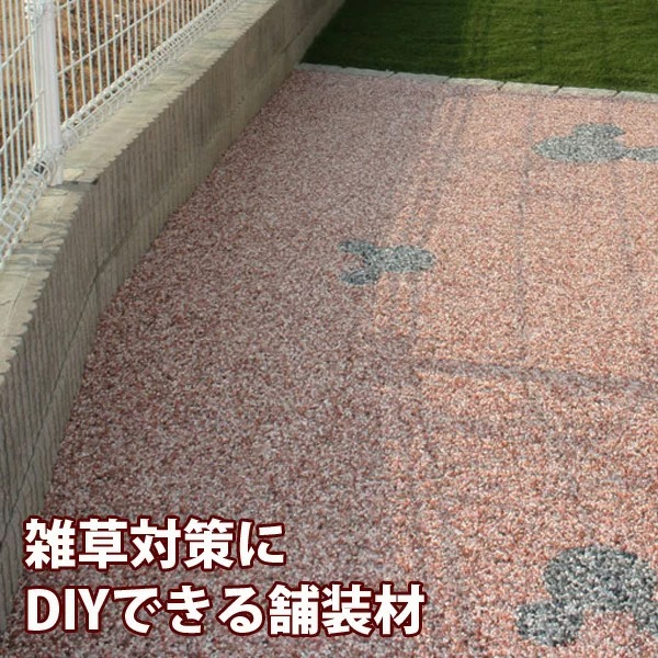 ストーンパス 1平方メートルセット (stonepath 1m×1m set) 【送料無料】