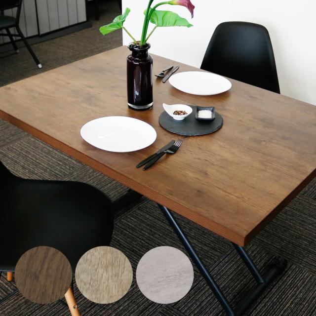 先行予約 ガス圧昇降式テーブル 120×80cm (Lifting table 120×80) 【大型宅配便 送料無料】