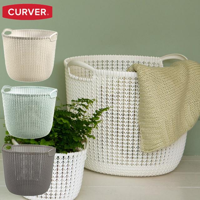カーバー ニットラウンドバスケット 30L (CURVER Knit round basket 30L)