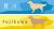 ゴールデンレトリバーの表札、デザインサンプル
