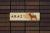 ヨーキーをデザインした表札 実画像