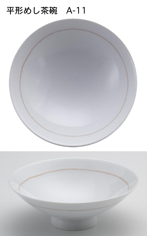 A11平形めし茶碗