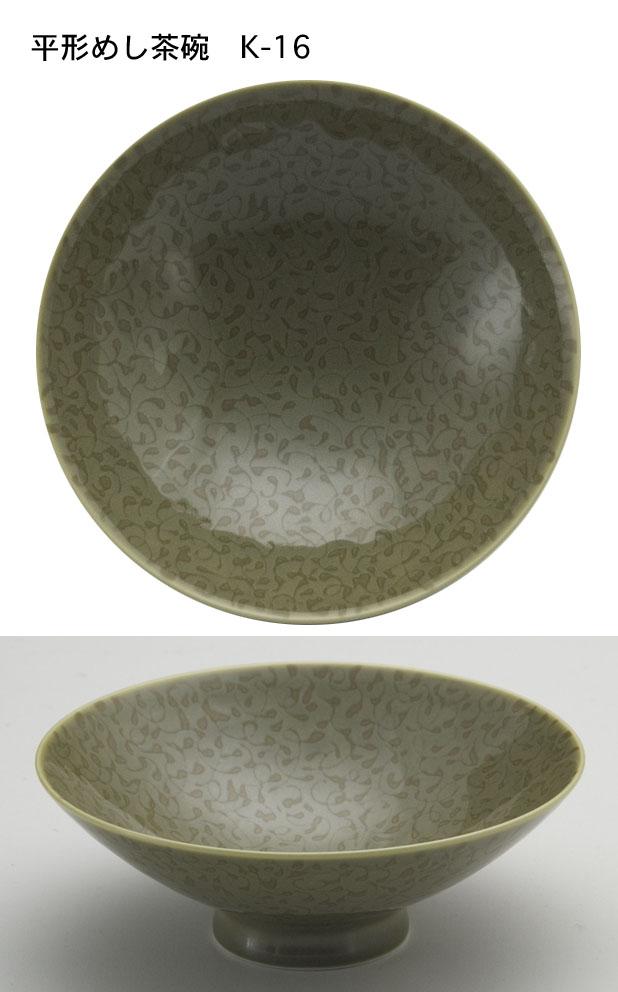 K16平形めし茶碗