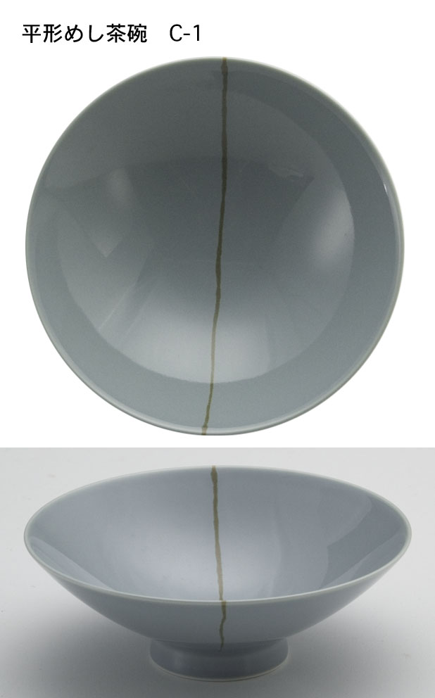 C1平形めし茶碗