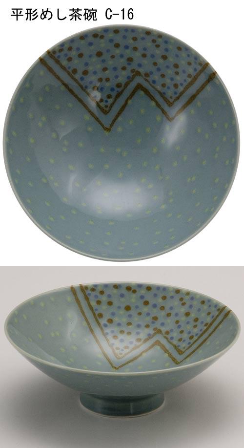 C16平形めし茶碗