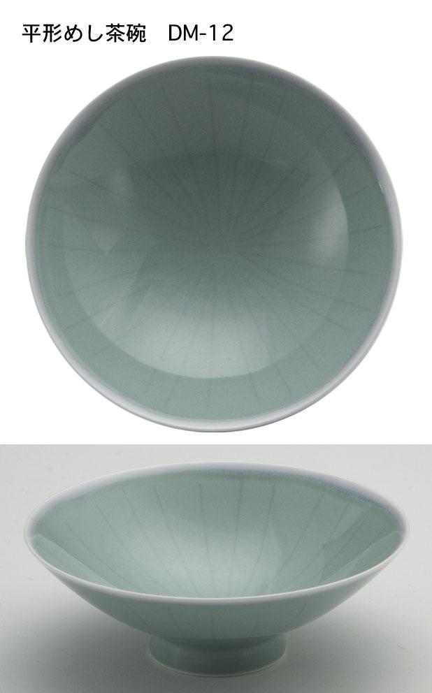 DM12平形めし茶碗