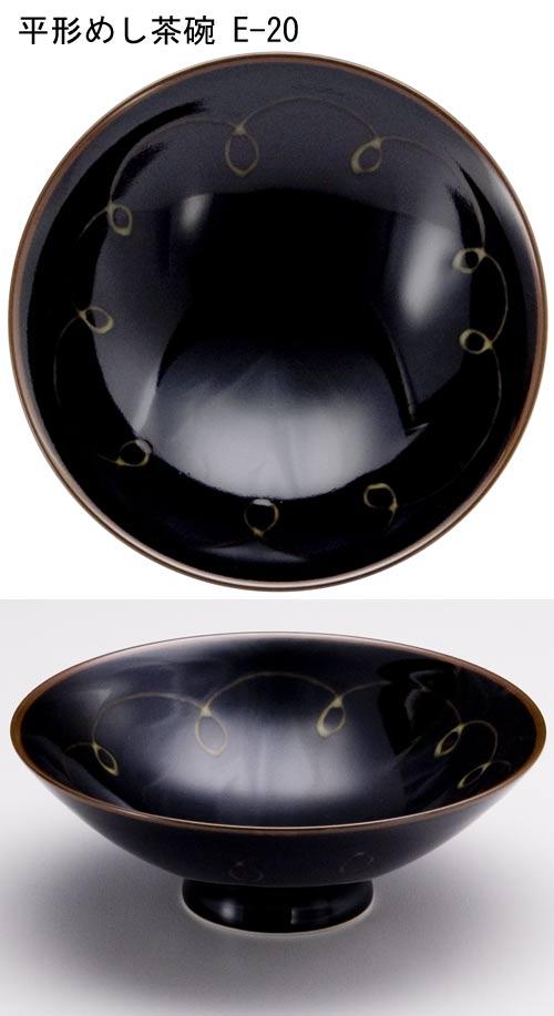 E20平形めし茶碗