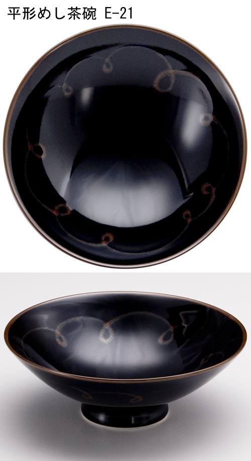 E21平形めし茶碗