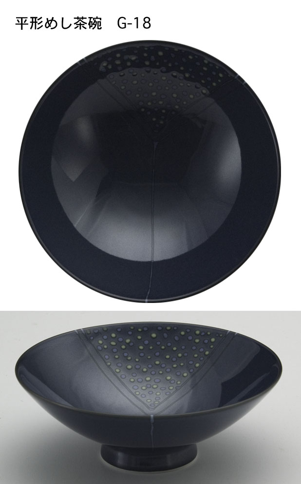 G18平形めし茶碗