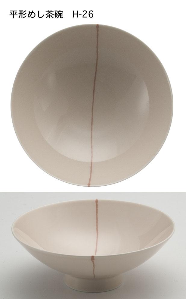H26平形めし茶碗