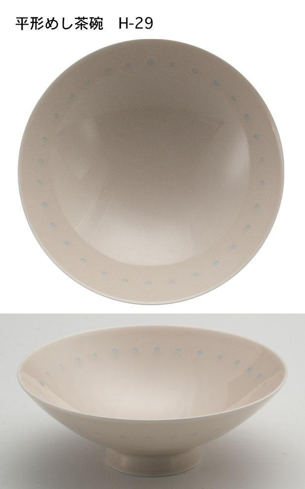 H29平形めし茶碗