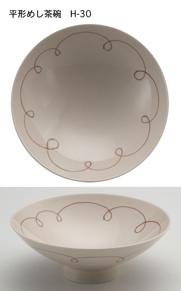 H30平形めし茶碗