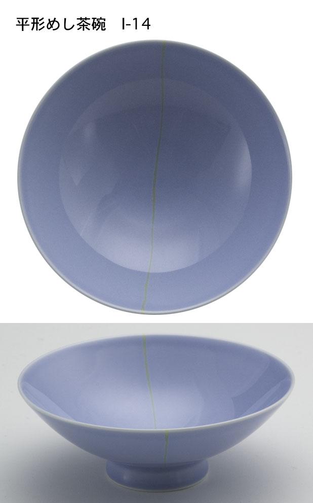 I14平形めし茶碗
