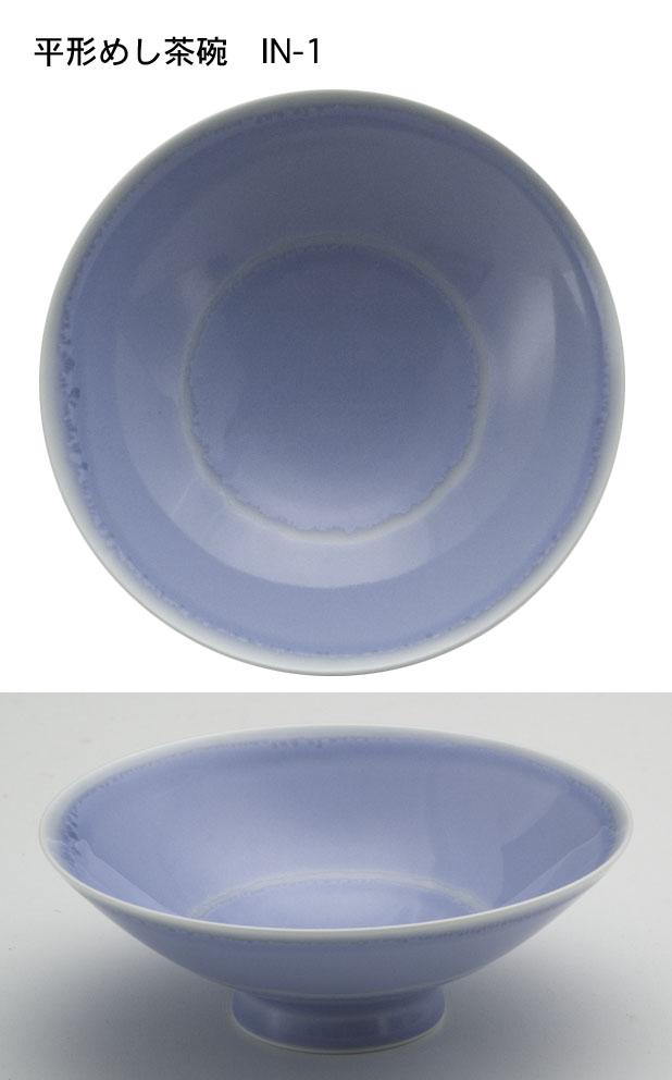IN1平形めし茶碗