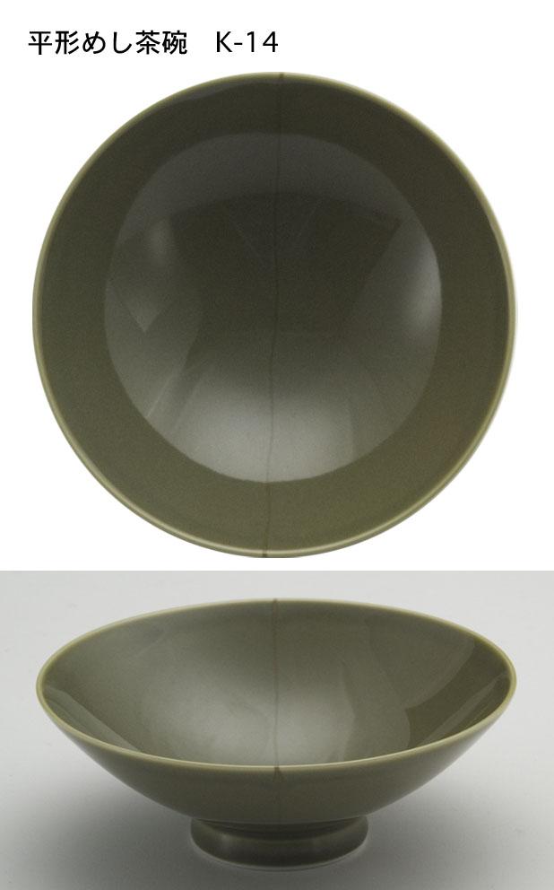 K14平形めし茶碗