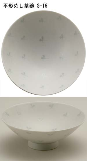 S16平形めし茶碗