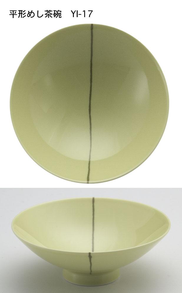YI17平形めし茶碗