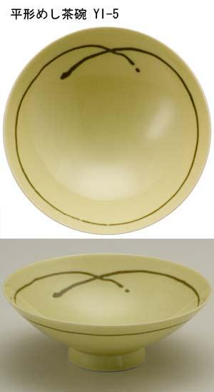 平形めし茶碗