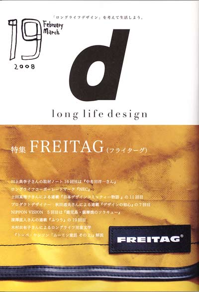 d19_0.jpg