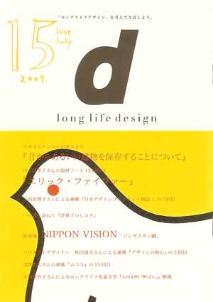 d_15_1.jpg
