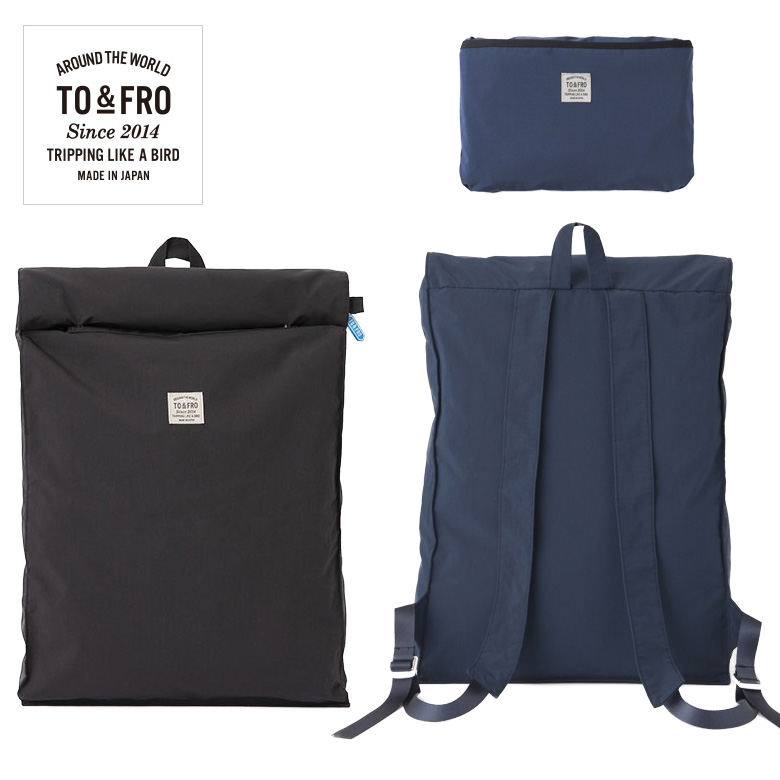 TO&FRO BACKPACK -SQUARE- 容量調節・撥水性を兼ね備えた軽量バックパック 日本製 石川県