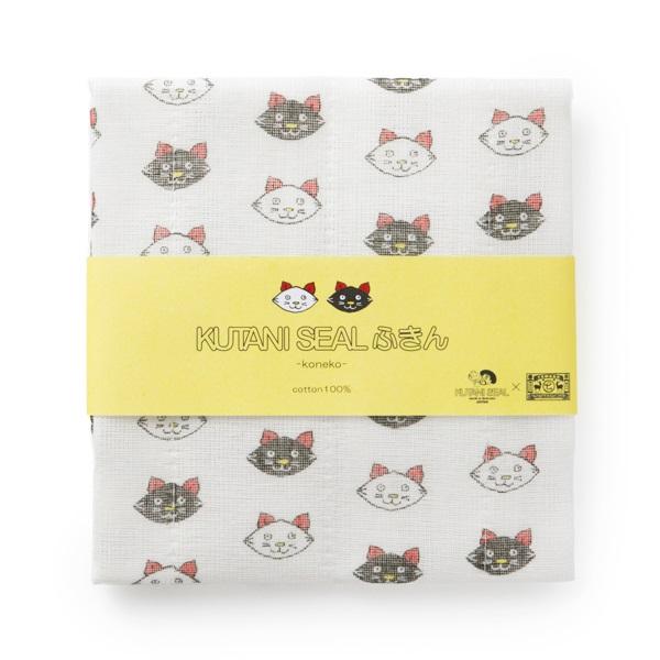 中川政七商店 KUTANI SEAL ふきん こねこ 綿100% 30x40cm 日本製 猫柄 ねこ