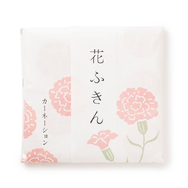カーネーションふきん 大判サイズ 中川政七商店