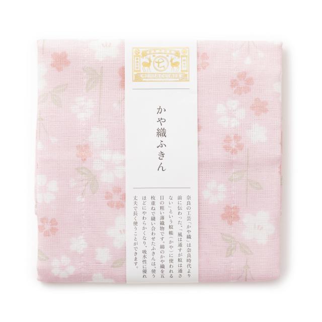 中川政七商店 かや織ふきん しだれ桜
