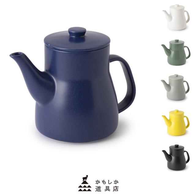 かもしか道具店 ティーポット 500ml 陶器 日本製 萬古焼 黒 白 グリーン グレー 青 黄